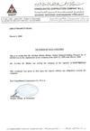 Krishan Mohan Mishra's Electrician Resume 1