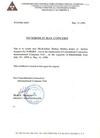 Krishan Mohan Mishra's Electrician Resume 2